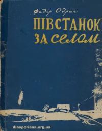 book-10733