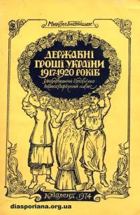 book-10739