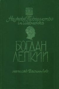 book-10740