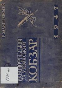 book-10742