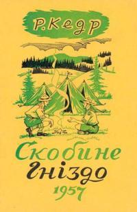 book-10743