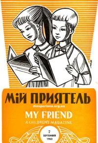book-10744