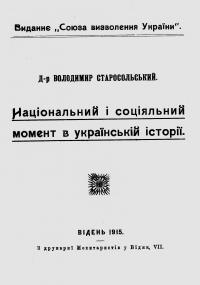 book-1075