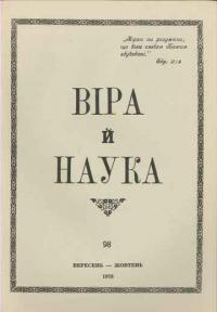 book-10754