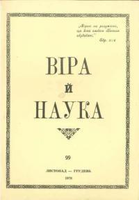 book-10755