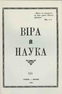 book-10756