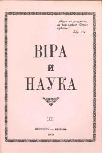 book-10757