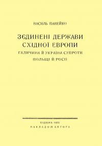 book-1076