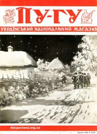 book-10763