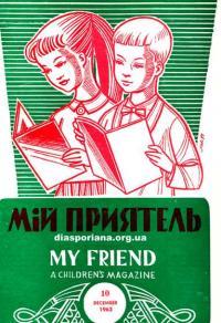 book-10764