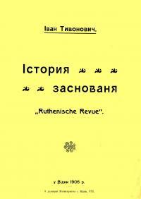 book-1077
