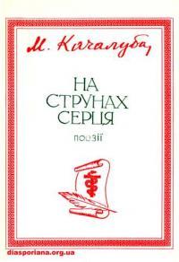 book-10772