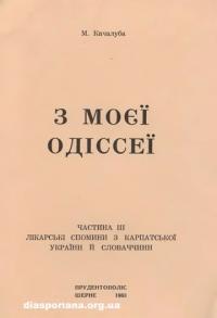 book-10773