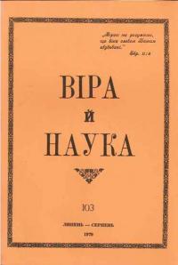 book-10786