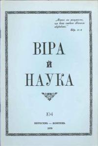 book-10787