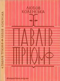 book-10788