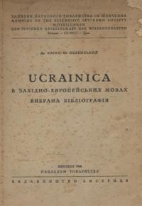 book-10790
