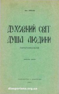 book-10793