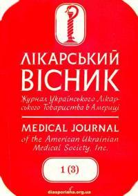book-10794