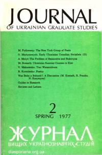 book-10795
