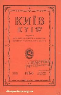 book-10796