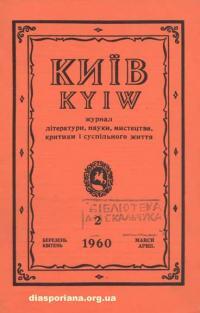 book-10797