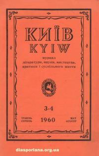 book-10798