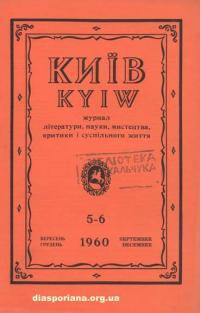 book-10799