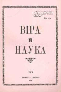 book-10804