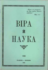 book-10805