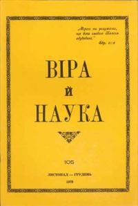 book-10807