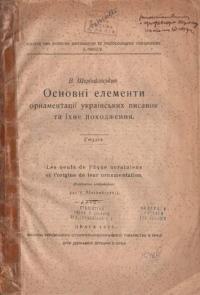 book-10813