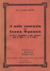 book-10814