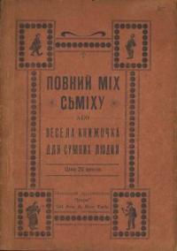 book-10816