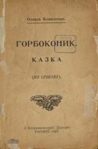 book-10817