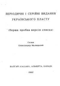 book-10819