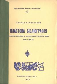 book-10820
