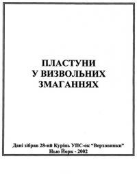 book-10821