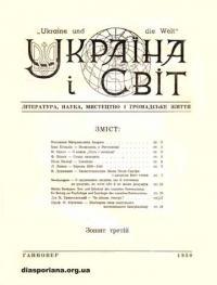 book-10823