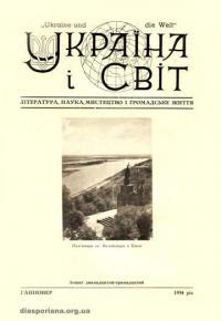 book-10825
