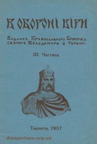 book-10827