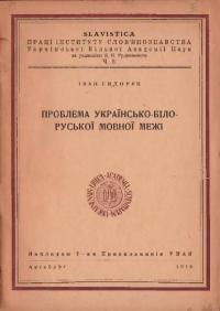 book-10828