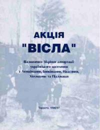 book-10839