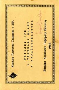 book-10841