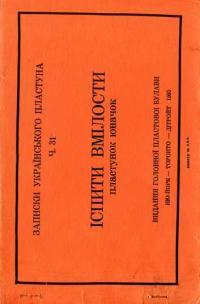 book-10842