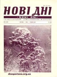 book-10850