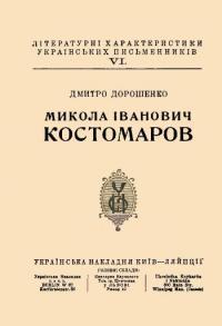book-10851