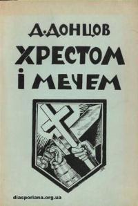 book-10852