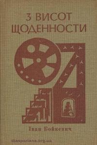 book-10854