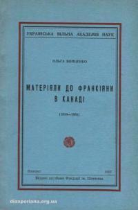 book-10856